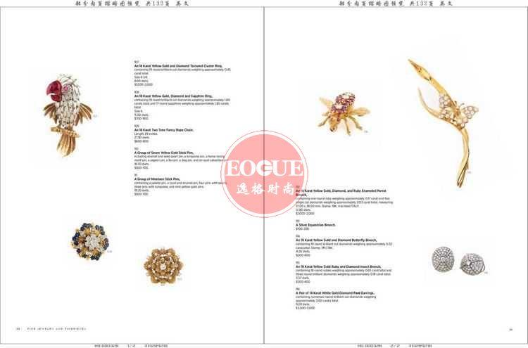 LH 美國珠寶首飾設計欣賞雜志 N123