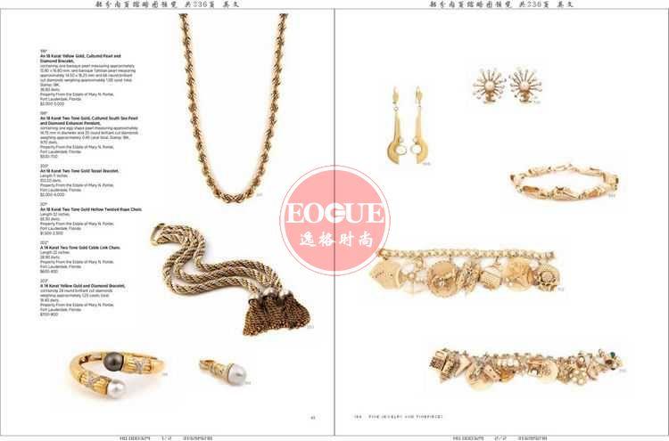 LH 美国珠宝首饰设计欣赏杂志 N130