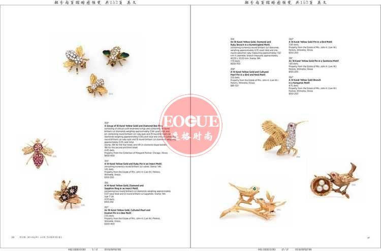 LH 美國珠寶首飾設計欣賞雜志 N140