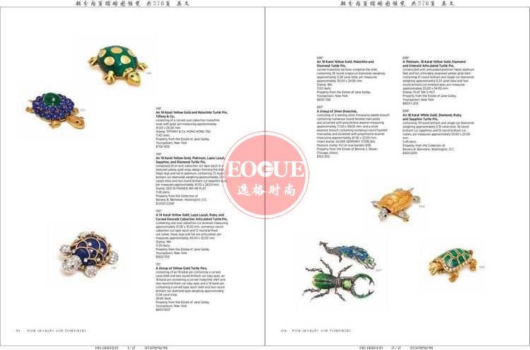 LH 美国珠宝首饰设计欣赏杂志 N148