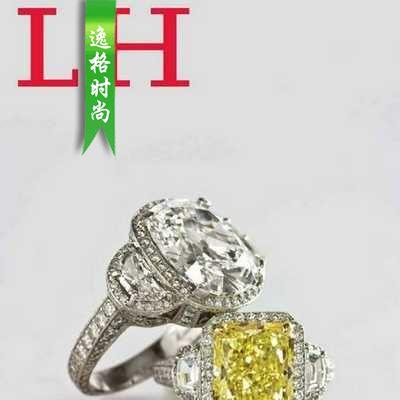 LH 美国珠宝首饰设计欣赏杂志 N159