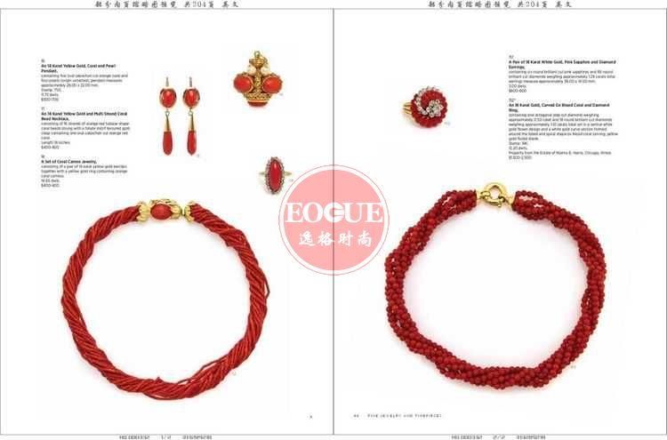 LH 美國珠寶首飾設計欣賞雜志 N159