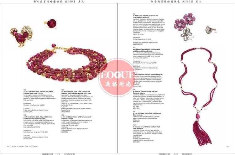 LH 美国珠宝首饰设计欣赏杂志 N170