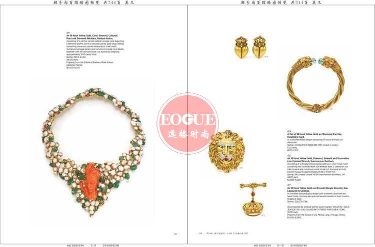 LH 美國珠寶首飾設計欣賞雜志 N177