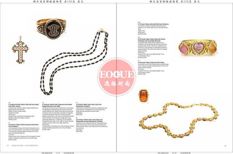 LH 美國珠寶首飾設計欣賞雜志 N194