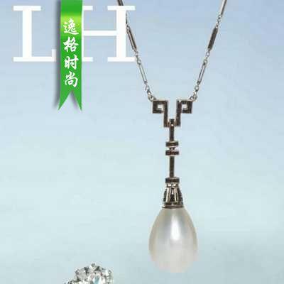 LH 美國珠寶首飾設計欣賞雜志 N201