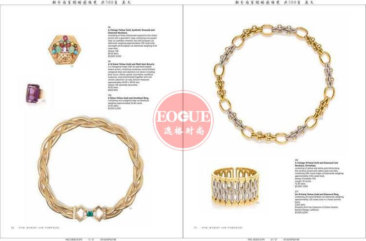 LH 美國珠寶首飾設計欣賞雜志 N237