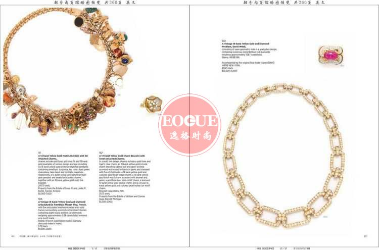 LH 美國珠寶首飾設計欣賞雜志 N255