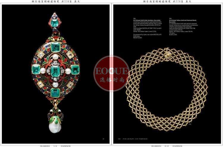 LH 美國珠寶首飾設計欣賞雜志 N269