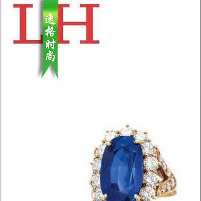 LH 美国珠宝首饰设计欣赏杂志 N293