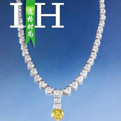 LH 美国珠宝首饰设计欣赏杂志 N316