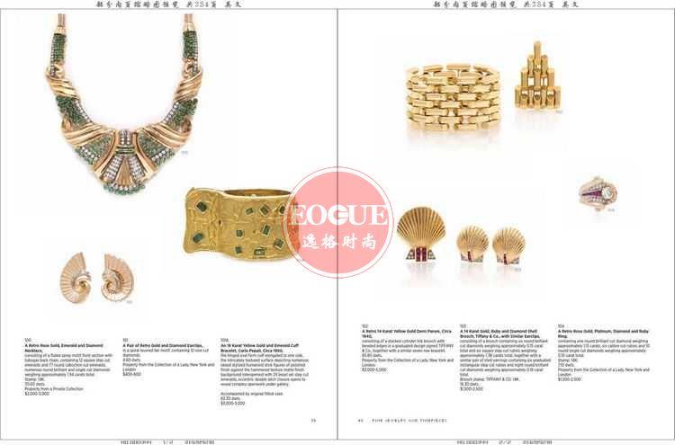 LH 美国珠宝首饰设计欣赏杂志 N324