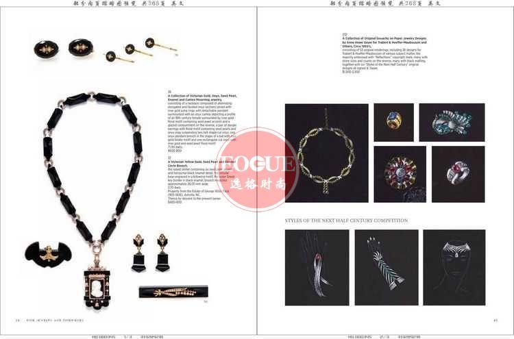 LH 美国珠宝首饰设计欣赏杂志 N338