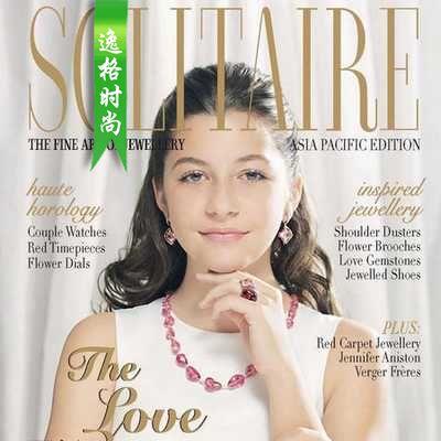 SOLITAIRE 新加坡珠宝配饰流行趋势先锋设计杂志 2-3月号N75