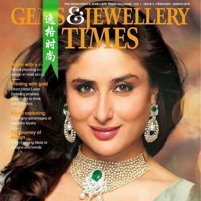 GJT 印度珠宝首饰设计专业杂志 2-3月号N4