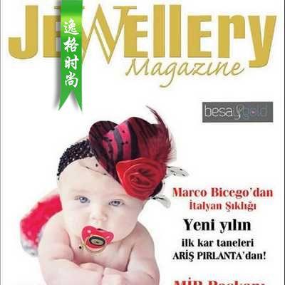 JM 土耳其珠宝首饰专业杂志 7月号N75