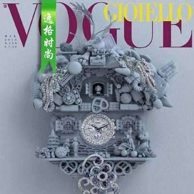 VOGUE GIOIELLO 意大利专业配饰杂志 3月号N129