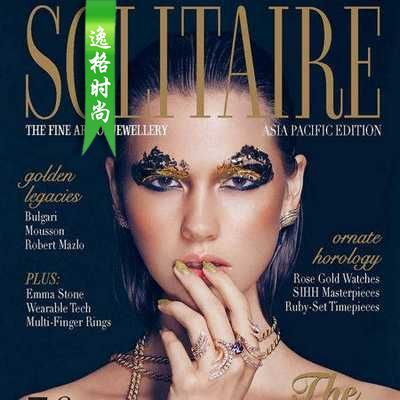 SOLITAIRE 新加坡珠宝配饰流行趋势先锋设计杂志 4-5月号N76