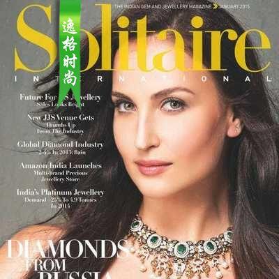 Solitaire IN 印度珠寶配飾流行趨勢先鋒 1月號