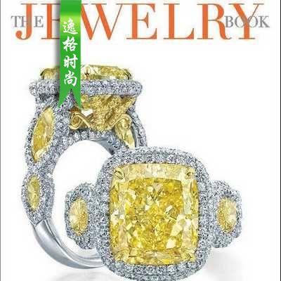 TJB 欧美婚庆珠宝首饰款式设计专业杂志 春夏号N1