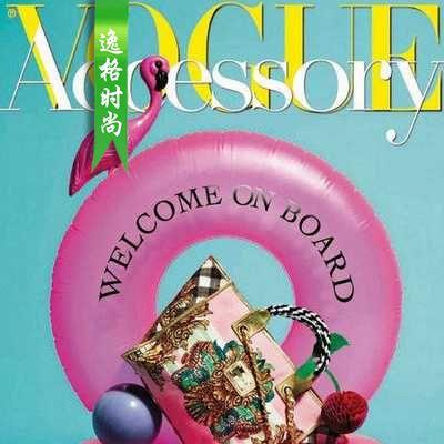 Vogue Accessory 意大利配飾流行趨勢先鋒雜志 5月號