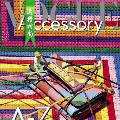 Vogue Accessory 意大利配饰流行趋势先锋杂志 3月号
