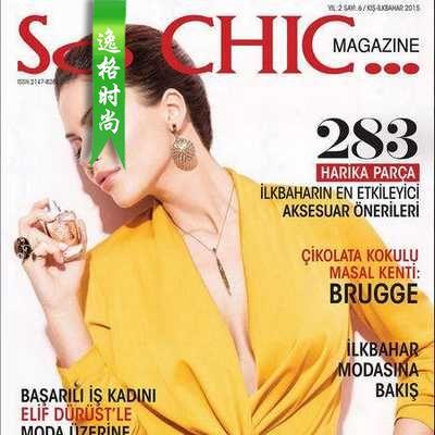 SO CHIC 土耳其珠宝配饰杂志 3月号N6