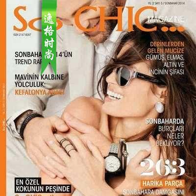 SO CHIC 土耳其珠寶配飾雜志 2月號N5