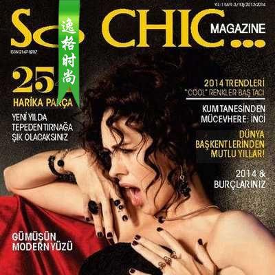 SO CHIC 土耳其珠宝配饰杂志 10月号N3