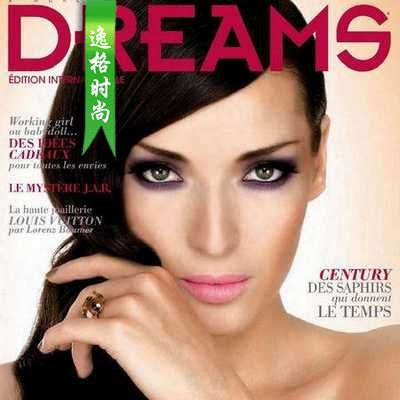 DREAMS 法国女性珠宝配饰专业杂志 冬季号N50