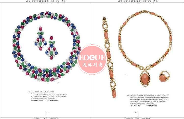 DFJ 加拿大珠寶首飾設計專業雜志 N1