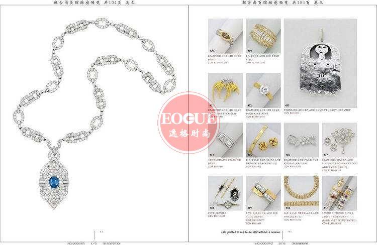 DFJ 加拿大珠宝首饰设计专业杂志 N2