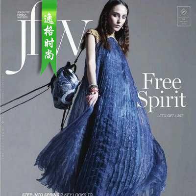 JFW 英国专业珠宝首饰杂志 春季号