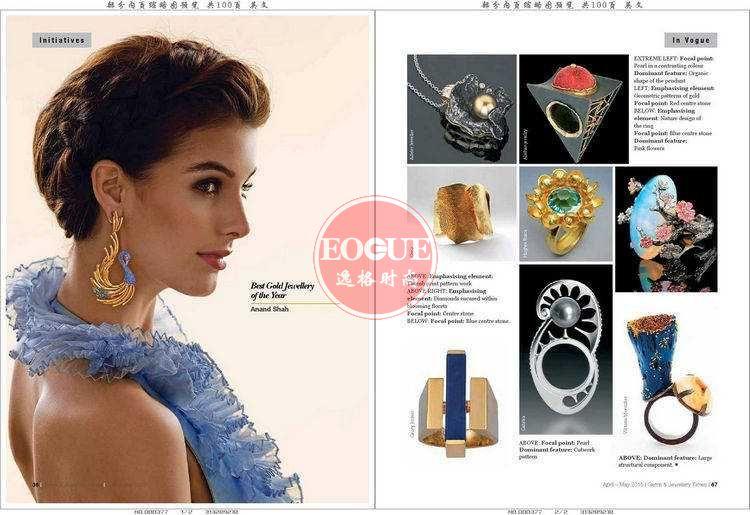 GJT 印度珠寶首飾設計專業雜志 4-5月號N5