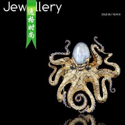 JH 美国专业珠宝设计杂志 2月号N8