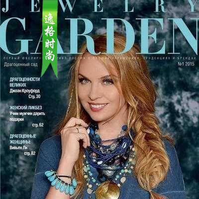Jewelry Garden 俄罗斯专业珠宝首饰杂志 1月号N1