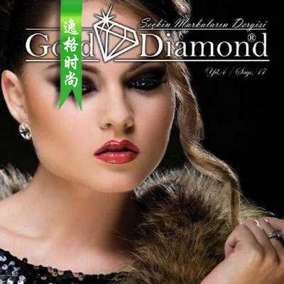 Gold Diamond 欧美专业珠宝杂志 3月号N4