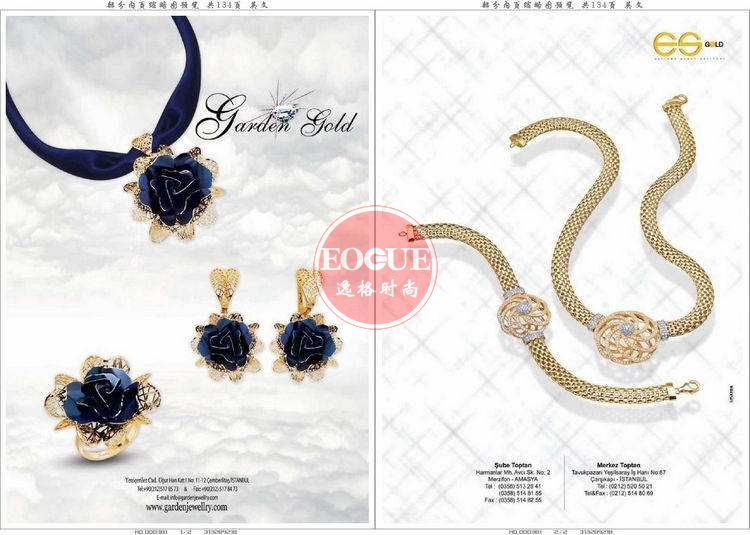 Gold Diamond 歐美專業珠寶雜志 3月號N4
