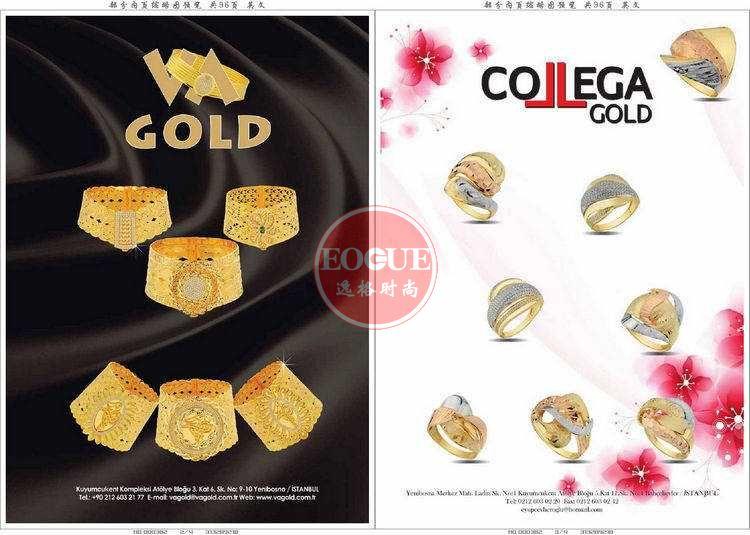 Gold Diamond 欧美专业珠宝杂志 4月号N5