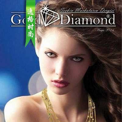 Gold Diamond 欧美专业珠宝杂志 5月号N2