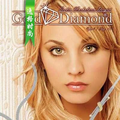 Gold Diamond 歐美專業珠寶雜志 6月號N3