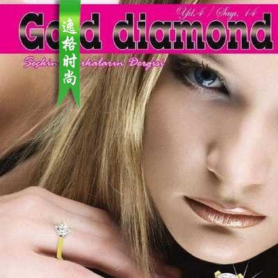 Gold Diamond 歐美專業珠寶雜志 7月號N1