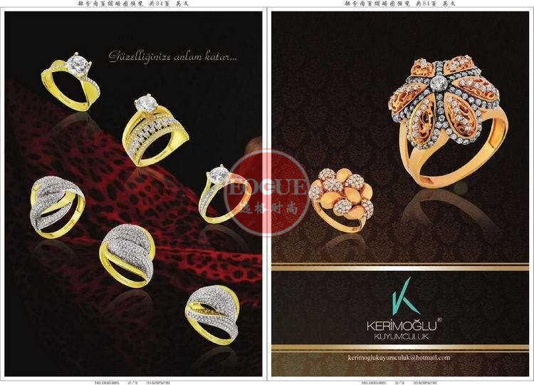 Gold Diamond 欧美专业珠宝杂志 7月号N1