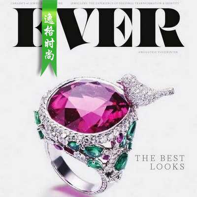 EVER 加拿大珠寶設計專業雜志 12月號N1