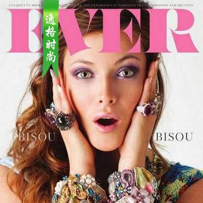 EVER 加拿大珠宝设计专业杂志 春季号N2