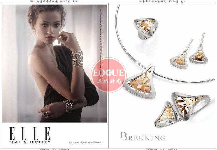 EVER 加拿大珠宝设计专业杂志 秋季号N3