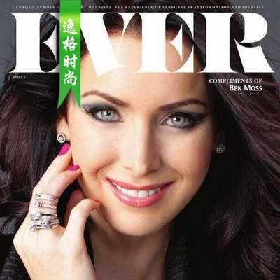 EVER 加拿大珠宝设计专业杂志 夏季号N4