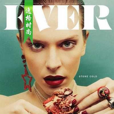 EVER 加拿大珠寶設計專業雜志 冬季號N5