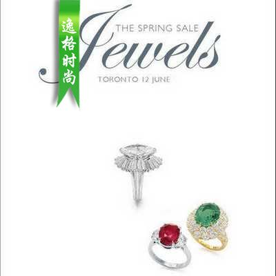 DFJ 加拿大珠宝首饰设计专业杂志 N4