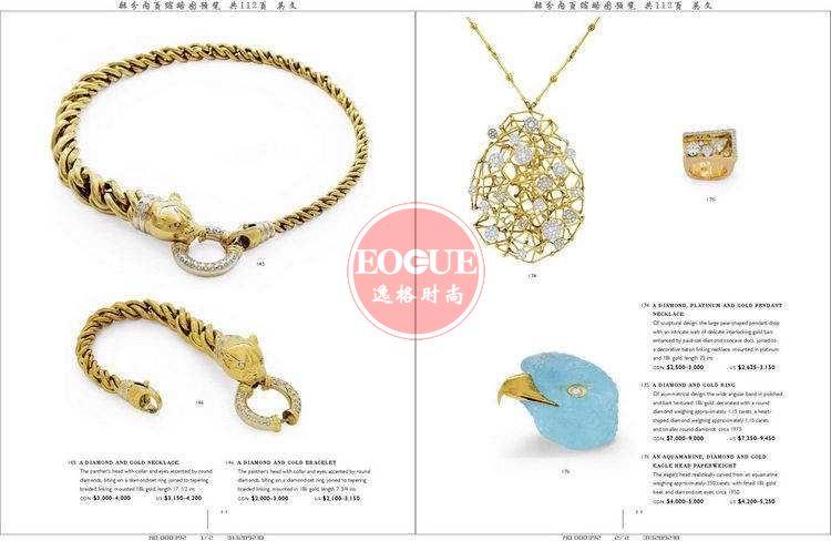 DFJ 加拿大珠寶首飾設計專業雜志 N4
